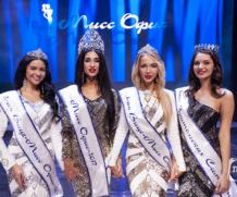 В Москве состоится конкурс красоты «Мисс Офис-2018»