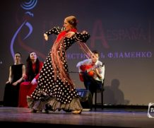 XVII Международный Фестиваль Фламенко Viva España!